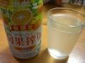 shunka_amanatsu